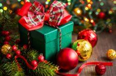 «Чудо новогодней игрушки»