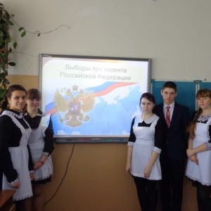 «Выбираем будущее России»