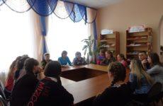 «Молодежь и власть: местное самоуправление в интересах будущего»