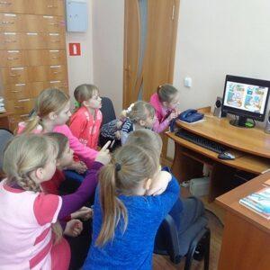 «Kinder-inter.net»