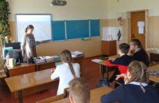 «Исторические и природные памятники Белгородчины»