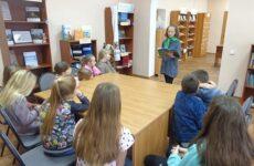«Читаем детям о Ватутине»