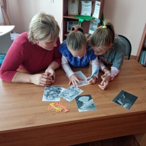 «Семья и книга»