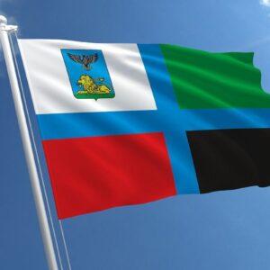 «Во флаге – слава Белгородчины»